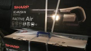 SHARP RACTIVE Air